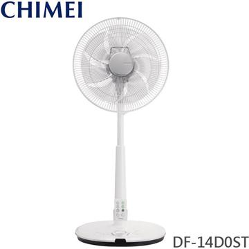 CHIMEI 奇美 14吋 7葉片 微電腦豪華款智能溫控DC節能風扇 DF-14D0ST 電風扇 公司貨 刷卡分期0利率 免運