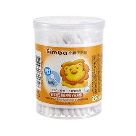 Simba小獅王辛巴 - 粗紙軸棉花棒 (120入)