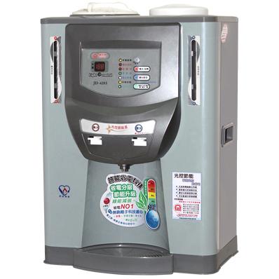 晶工牌 10.2L 光控 智慧 溫熱 開飲機 JD4203