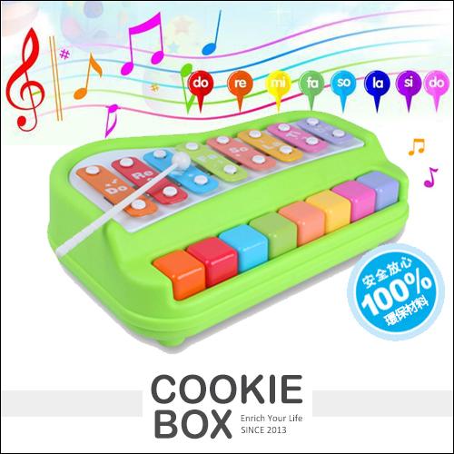 趣味 音樂 大鋼琴 兒童 寶寶 玩具 樂器 鐵琴 按鍵式 琴棒 學習 聽覺 音準 *餅乾盒子*