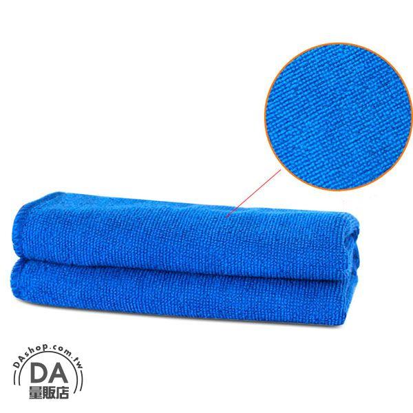 《購買5件半價》30*30 CM 小號 奈米 抗菌 高吸水 打蠟 洗車 毛巾 抹布 (79-2645)