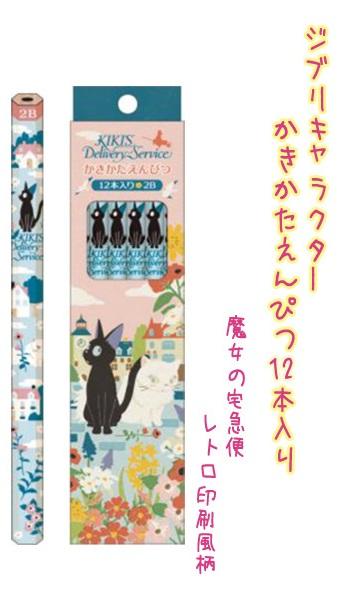 【真愛日本】15121100050 12入鉛筆-黑貓城市花園 魔女宅急便 黑貓 奇奇貓 鉛筆 書寫 文具用品