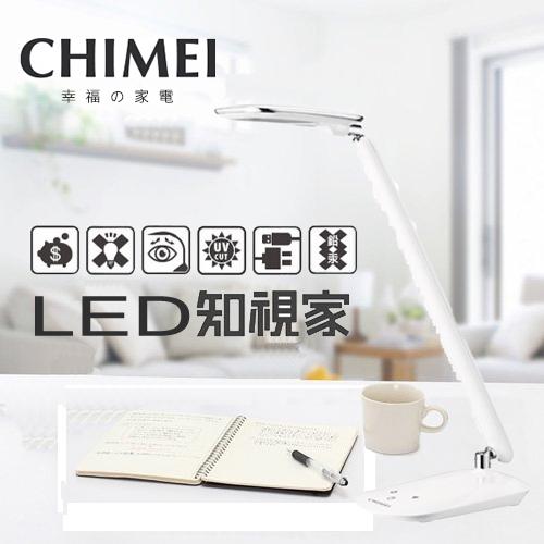 CHIMEI奇美 時尚知視家LED護眼檯燈【KG680D】