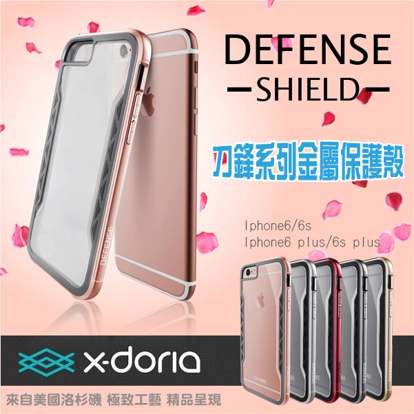 X-doria 美國 刀鋒系列 Samsung Galaxy S7 Edge 神盾級 防撞金屬保護殼 手機鋁框 防摔 抗震 透明背蓋 送玻璃貼