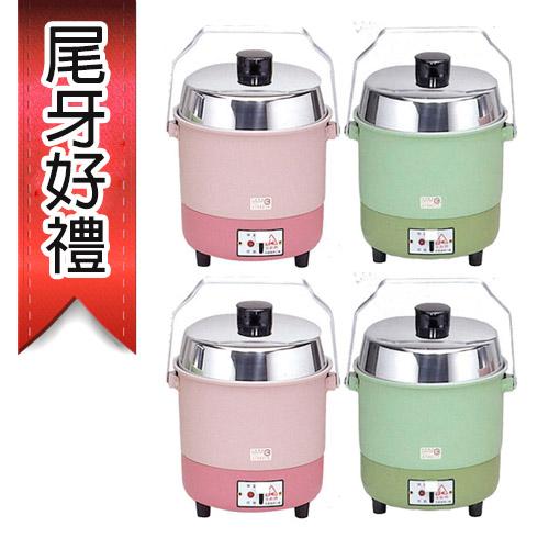 《尾牙買多更優惠》【永新】3人份不鏽鋼多功能小電鍋(內鍋可分離)QQ-3A