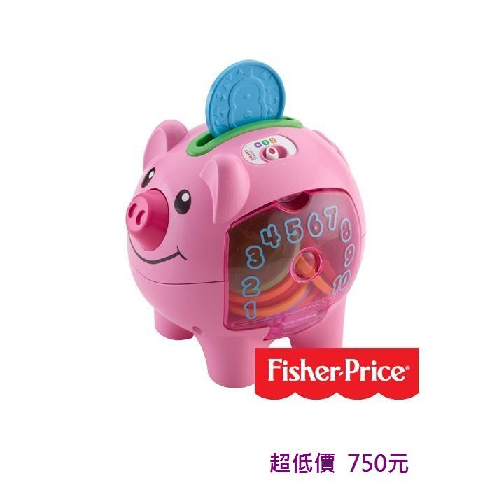 *美馨兒*Fisher-Price 費雪-智慧學習小豬撲滿 750元