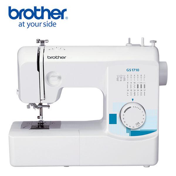 【日本 brother】實用型縫紉機 GS-1710 ◤贈送縫紉初級課程卷◢