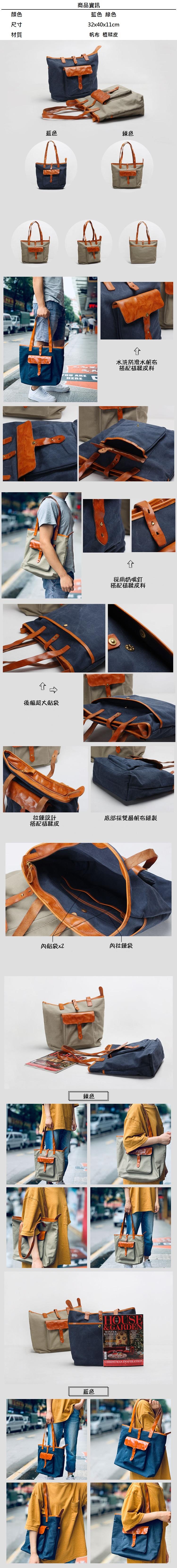 帆布手提包-字母印花大容量中性男女單肩包