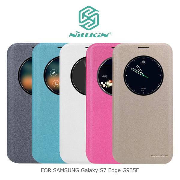 NILLKIN Samsung Galaxy S7 Edge G935F 星昀皮套 開窗皮套 側翻皮套