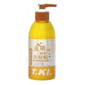 T.KI 克癢護髮 蜂膠濃縮精華洗髮精 300ml/瓶◆德瑞健康家◆