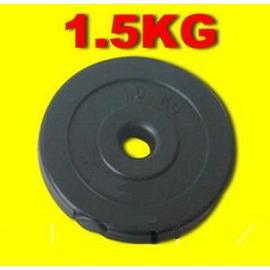 【Fitek 健身網】☆1.5KG槓片啞鈴☆1.5公斤水泥槓片☆重量訓練初學入門適用 (訓練二頭肌、胸肌) ㊣台灣製