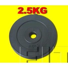 【Fitek 健身網】☆2.5KG槓片啞鈴☆2.5公斤水泥槓片☆重量訓練初學入門適用 (訓練二頭肌) ㊣台灣製