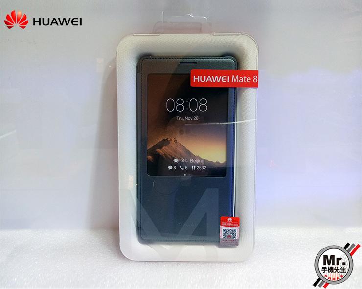 【HUAWEI】Mate 8 智慧型視窗原廠皮套
