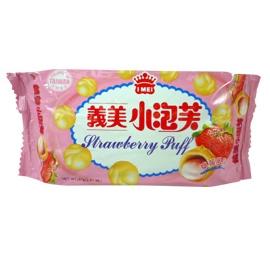 義美小泡芙-草莓口味(57g/包)【合迷雅好物商城】
