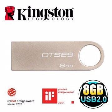 *╯新風尚潮流╭*金士頓 8G 8GB DataTraveler SE9 DTSE9H 2.0 隨身碟 DTSE9H/8GB