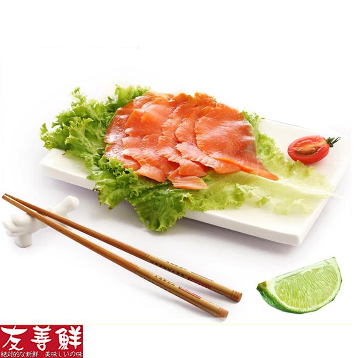 【友善鮮】煙燻鮭魚切片1包組 ( 100g±4.5%/包 )10100000020(冷凍商品)