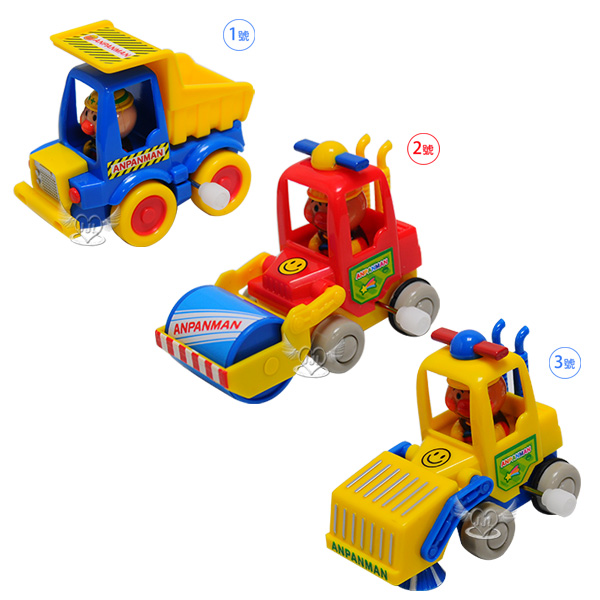麵包超人發條玩具砂石車壓平車掃街車 3選1 01175427*JJL*