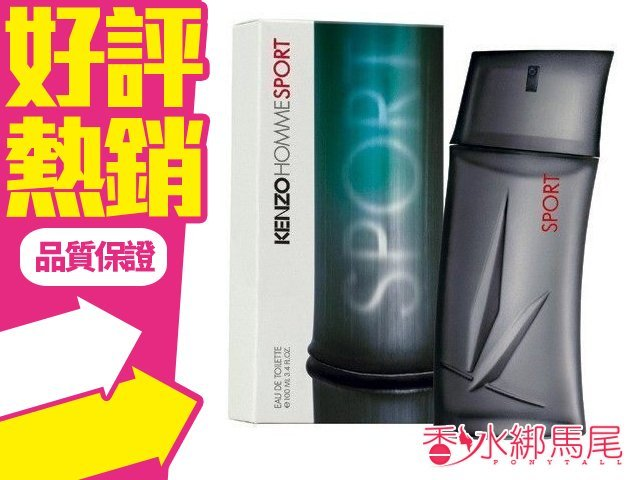KENZO 高田賢三 Pour Homme Sport 海洋藍調 運動淡香水 香水空瓶分裝 5ML?香水綁馬尾?