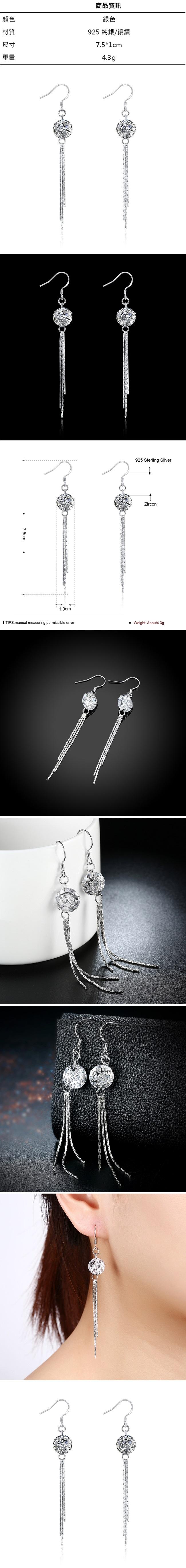 925純銀耳飾-七夕情人節聖誕節母親節生日禮物女飾品