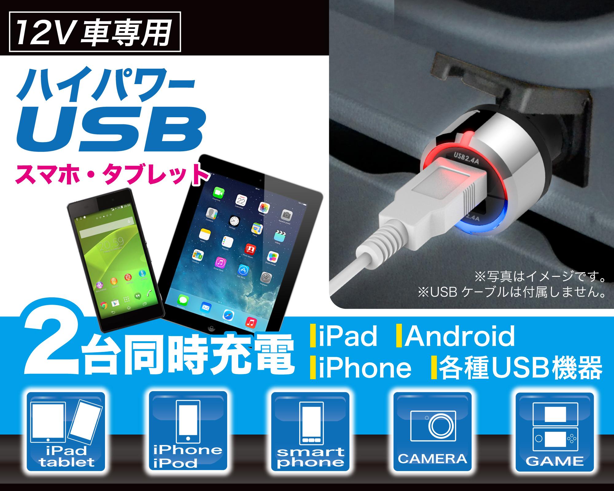 超特價【禾宜精品】手機車充 Seiko EM-124 雙USB電源插座 USB車充 4.8A 平板車充 手機車充