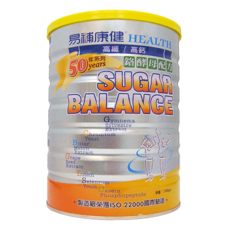 ※易補康健 鉻 酵母配方奶粉1.5Kg(原德森蜜鉻酵母原味) 兩罐組 特價1620元 穩定均衡 更勝亞培 葡勝納 康富久久