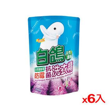 [申豐百貨商城]白鴿洗衣精系列(補充包)2000g一箱/6袋