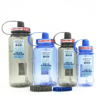 【珍昕】 KEYWAY加水站吸管水壺系列~4種尺寸(.06L/1L/1.5L/2L).