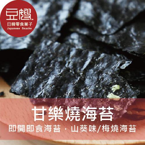 【豆嫂】日本零食 KANRO甘樂燒海苔(山葵燒海苔*new/梅燒海苔)