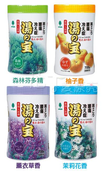 日本製 湯?寶 溫泉入浴劑 (700g) 湯之寶