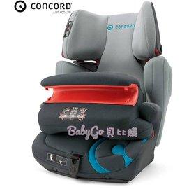 *babygo*德國CONCORD Transformer Pro成長型安全座椅(黑/灰/紅) {八月活動}加贈送汽車皮椅保護墊 + 皮椅防踢墊乙組(贈品非CONCORD品牌)