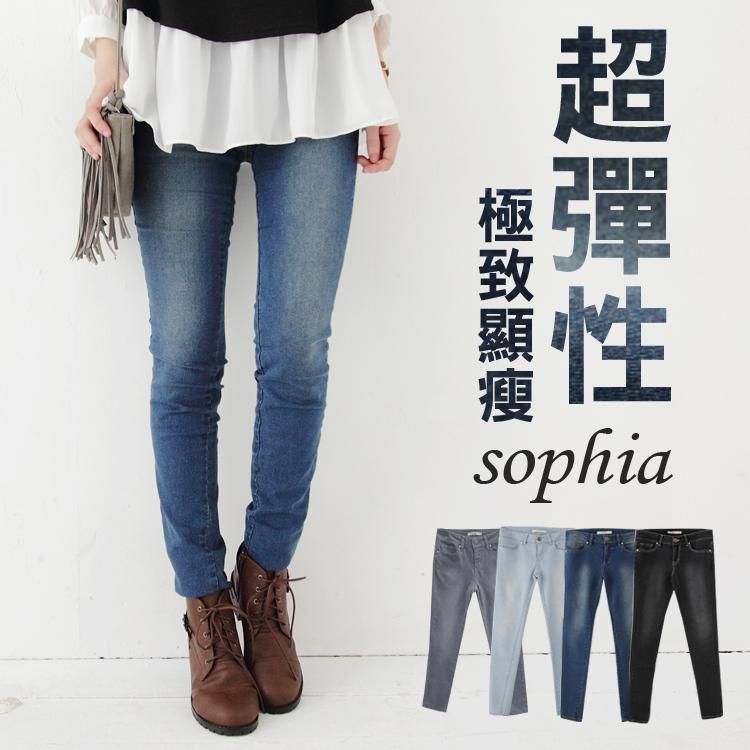 sophia韓版 刷色牛仔褲 極彈性褲 施華洛釦釘休閒穿著 100%台灣製(4色)現貨+預購