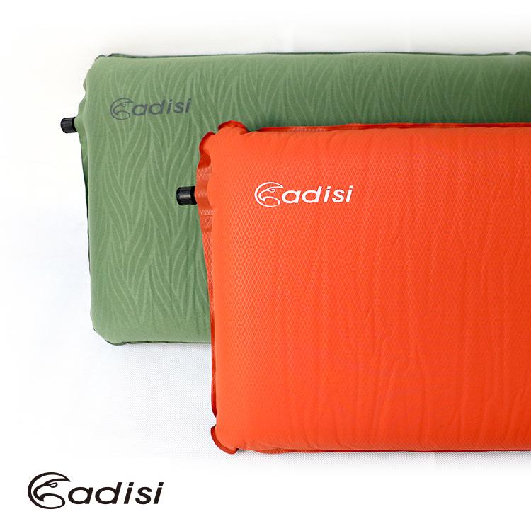 ADISI 規則型自動充氣枕頭 PI-102 /城市綠洲專賣(四方形.規則型.露營.旅遊.枕頭)