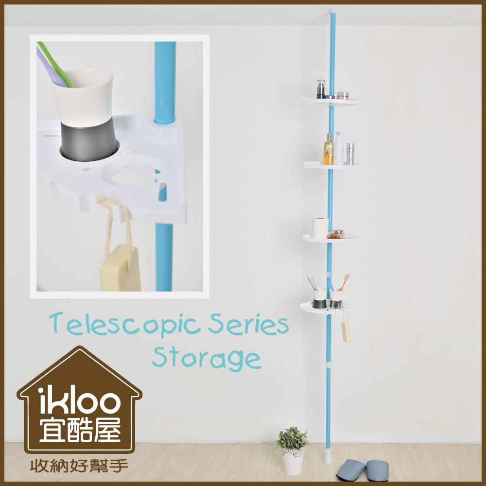 【ikloo】頂天立地角落多功能伸縮四層置物架-天空藍