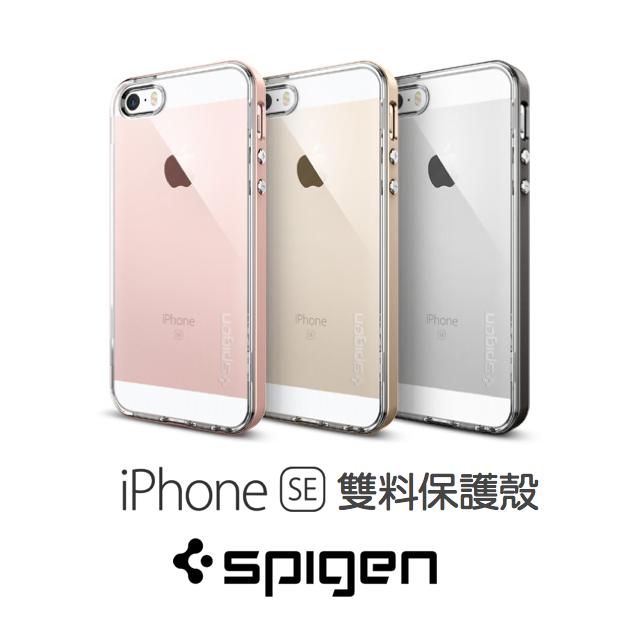 SGP Spigen iPhone SE/5S 4吋 Neo Hybrid EX 強化邊框含透明背蓋保護殼 玫瑰金