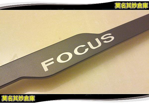 2P026 莫名其妙倉庫【原廠 09引擎室拉桿】Ford Focus 09~12 專用 引擎拉桿 引擎平衡桿 汽油/柴油均可用