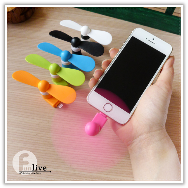 【aife life】iphone手機風扇/手機迷你風扇/i5/i6/i6s/Micro USB/隨身風扇/電風扇/手風扇/USB風扇