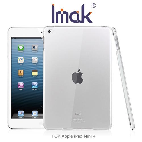 【愛瘋潮】Imak Apple iPad Mini 4 with Retina 羽翼II水晶保護殼 手機殼