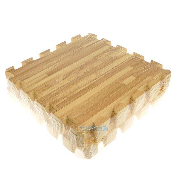 【九元生活百貨】淺木紋拼裝地墊/8入 拼板 EVA 鋪地 彩墊