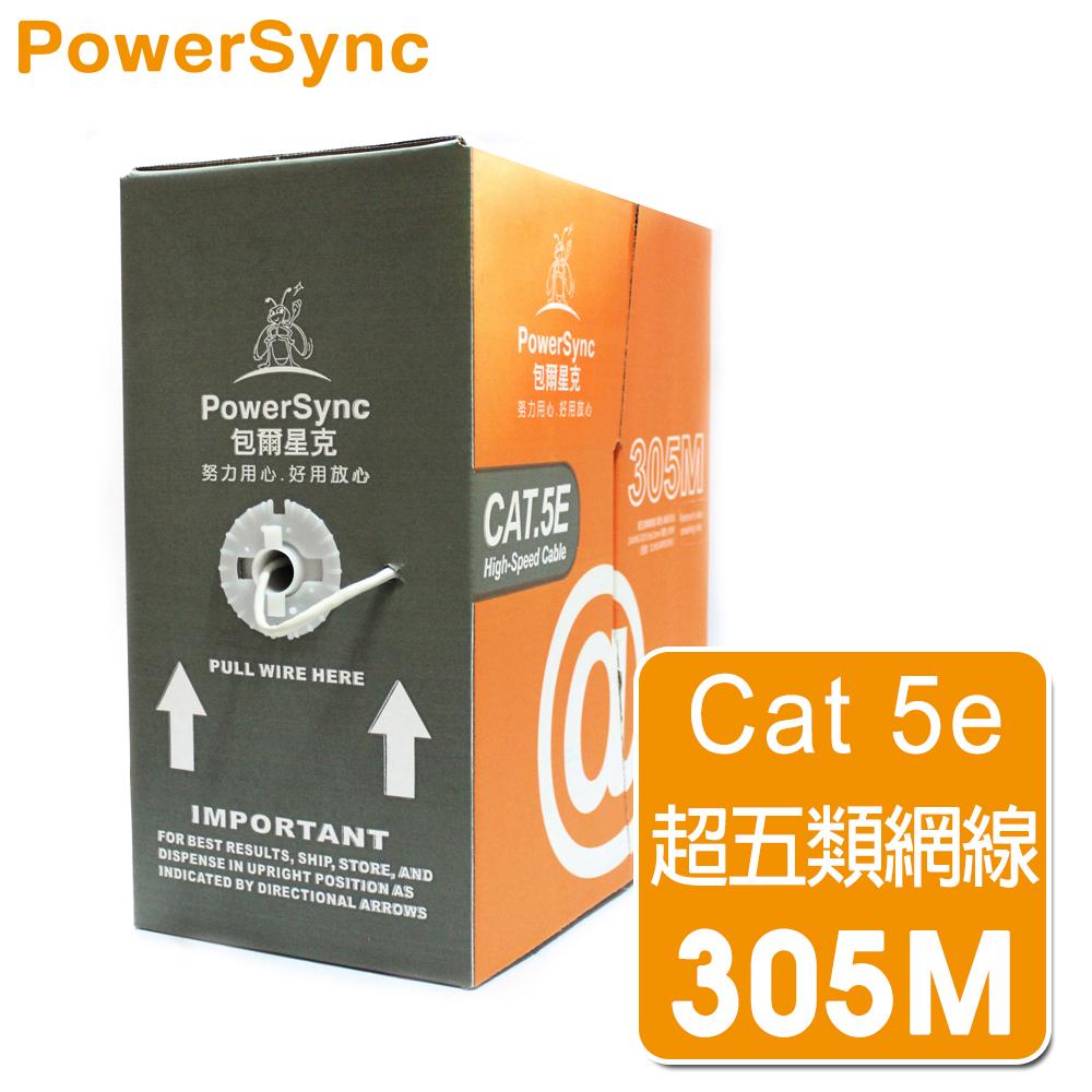 群加 Powersync CAT.5e 100Mbps UTP 台灣製造純銅網路線 RJ45 LAN Cable【圓線】灰色 305M 【戶外/施工/佈線/監控用線】