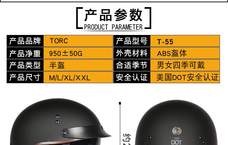 T55PC端詳情頁_03.jpg