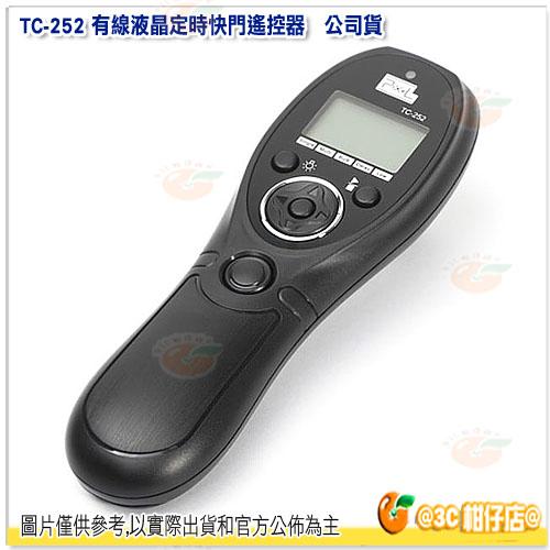 品色 PIXEL TC-252/L1 有線液晶定時快門遙控器 for Panasonic 公司貨 DMC-FZ50 DMC- FZ50K DMC-FZ5
