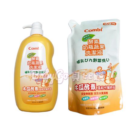 *babygo*康貝 Combi 新酵素奶瓶蔬果洗潔液特惠組1000ml+800ml【1瓶+1包】