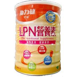 三多益力 可安LPN營養素 810g/瓶◆德瑞健康家◆