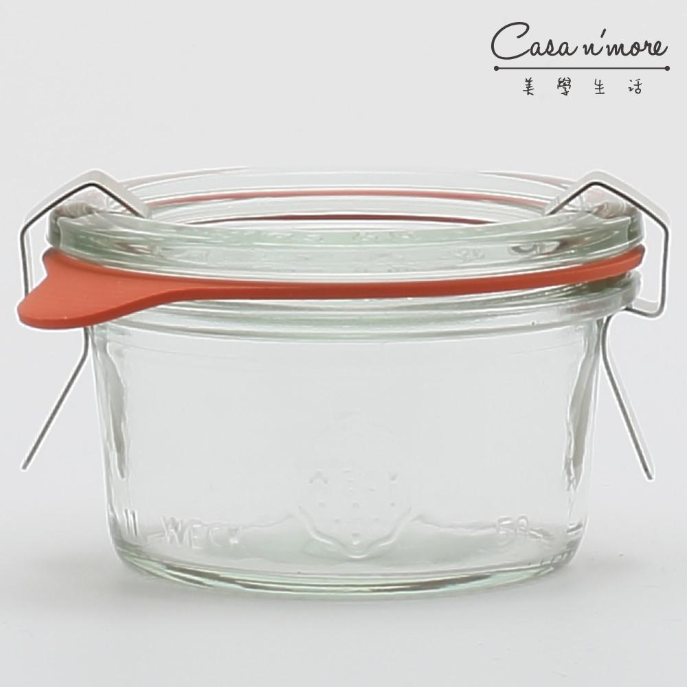Weck 755 Mold 玻璃罐附玻璃蓋 醃漬罐 玻璃容器 50ml