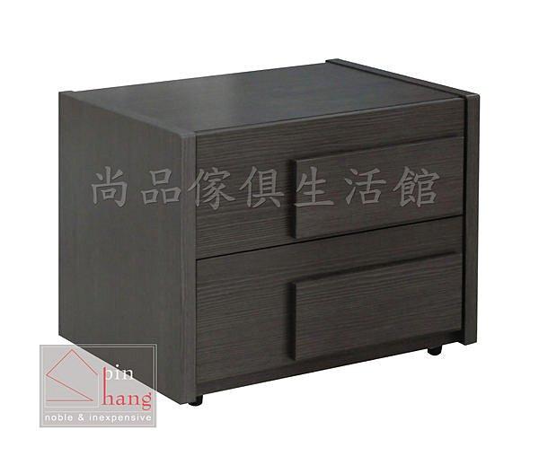 【 尚品傢俱】445-03 雲端 鐵刀二抽木床頭櫃/收納櫃/床邊櫃