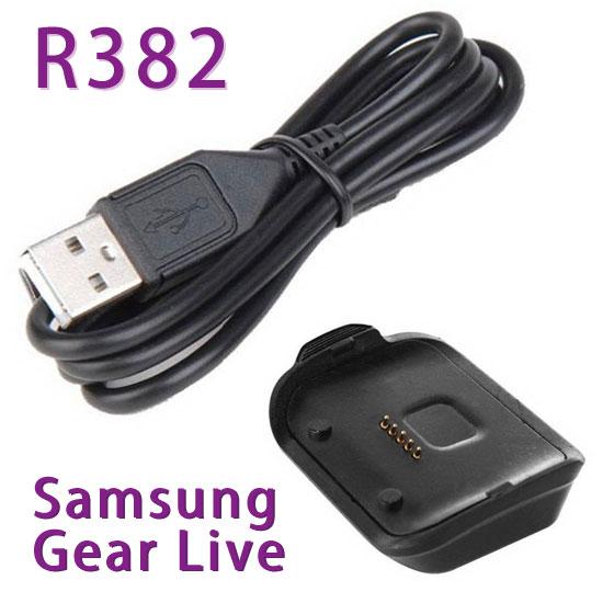 【充電座】三星 Samsung Galaxy Gear Live R382 智慧手錶專用座充/藍芽智能手表充電底座/充電器