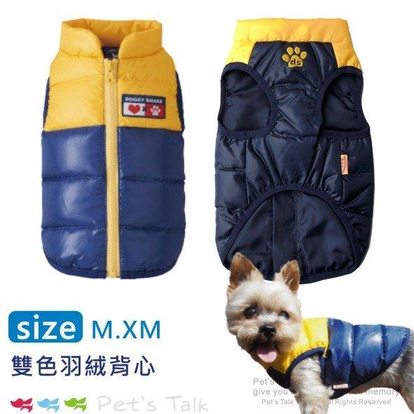 日本doggy shake雙色羽絨背心外套 M.XM Pet\