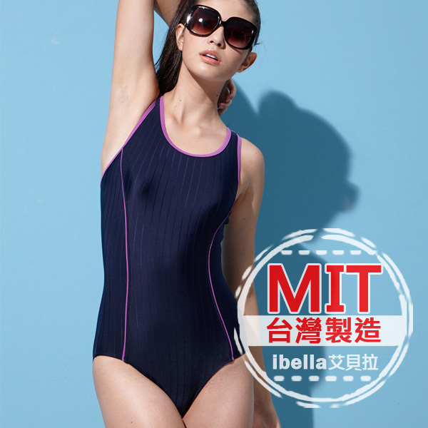連身泳裝 MIT台灣製造滾邊條背心連身泳衣(附帽) 預購【36-66-84101】ibella 艾貝拉