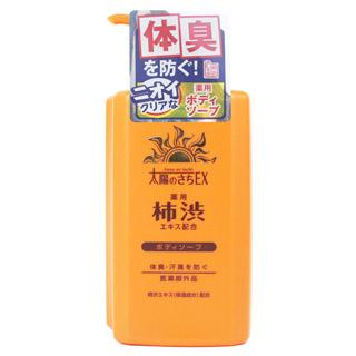 【MAX】柿涉去味沐浴乳