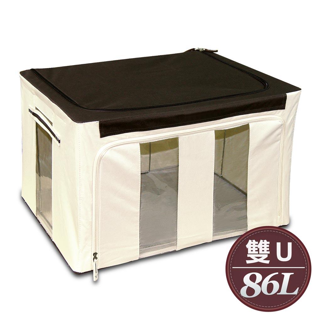 WallyFun 第三代雙U摺疊防水收納箱86L (米白色) ★★全新設計200kg超強荷重★★